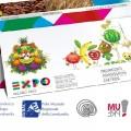 La Valle Camonica UNESCO gratis per i visitatori di Expo 2015